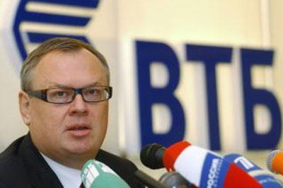 ВТБ перестал выдавать кредиты в Украине