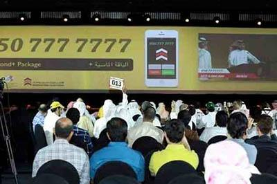 Exclusive-mobile-phone-number-in-the-UAE