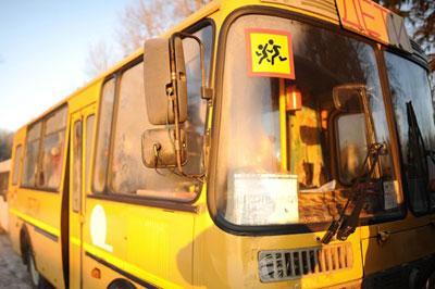 В Алтайском крае загорелся автобус с детьми