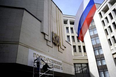 В Госдуму внесен законопроект о присоединении Крыма к России