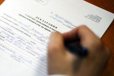 У депутатов не осталось активов за рубежом