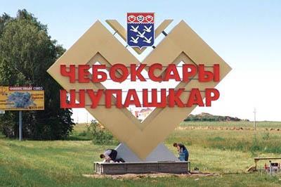 foto.cheb.ru-17032