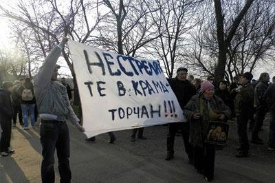 Порядка 60 военных перешли на сторону народного ополчения в Славянске