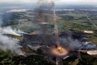 Причина утечки СПГ в Вашингтоне – взрыв трубопровода