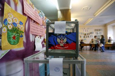 В некоторых округа Донецка референдум начался ранее запланированного времени