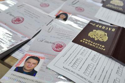 По решению Госдумы за скрытие второго гражданства предусматривается штраф