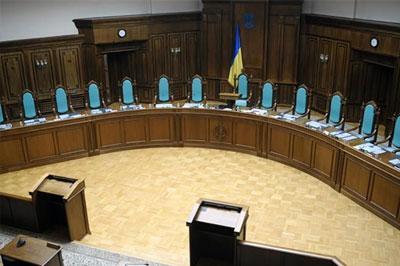 Конституционный суд Украины разрешил избрать президента на пять лет