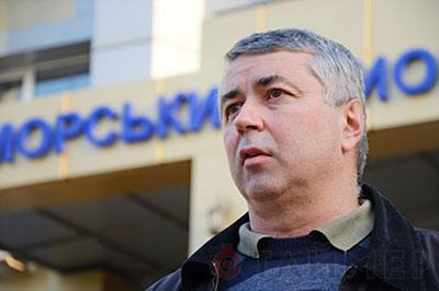 Был задержан депутат причастный к организации массовых беспорядков в Одессе