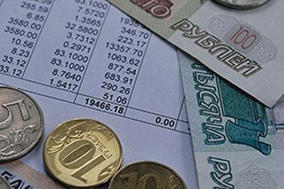 Был ограничен предельный рост тарифов в регионах