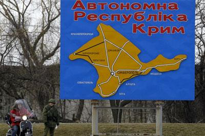 Путин поручил вписать роль  Крыма и Севастополя в учебник истории России