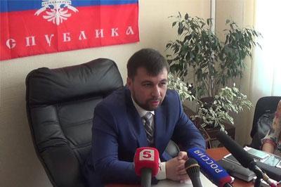 Промышленность, принадлежащая Ахметову на территории ДНР, будет национализирована