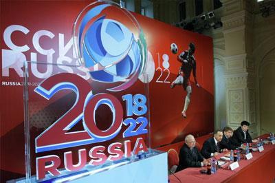 ФИФА выделит России 2 миллиарда в качестве помощи в проведении Чемпионата по футболу