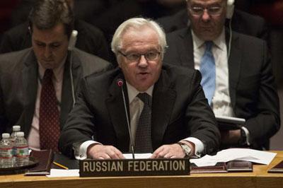Россия стала председателем Совета Безопасности ООН