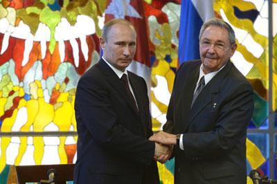 Россия вернет центр радиоперехватов на Кубе