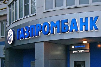 «Газпром» работает в прежнем режиме, не смотря на санкции США