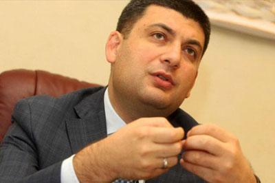 Украина планирует закупить России 6-7 миллиардов кубометров газа