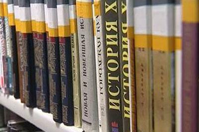 К 2015 году в России появятся электронные учебники