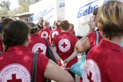 Красный Крест осматривает российскую гуманитарную помощь