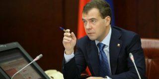 Члены правительства обсудили с ЦБ прогнозы экономического развития РФ