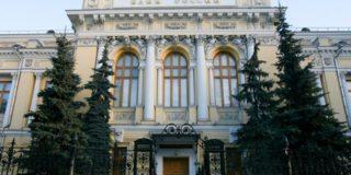 ЦБ продолжает отзывать лицензии у российских банков и финансово-кредитных учреждений