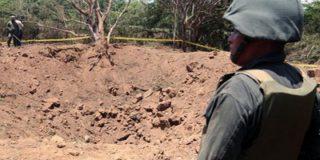 В Никарагуа приземлился невероятных размеров метеорит
