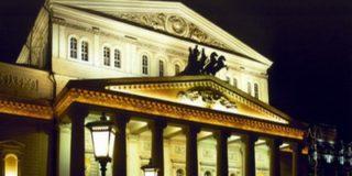 Открытие нового сезона Большого театра