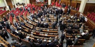 Для продолжения спецоперации в 2015 году Киеву необходимо 19 миллиардов долларов