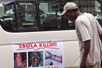 Число жертв лихорадки Эбола достигло 2097 человек