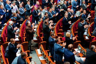 С третьей попытки Верховная рада приняла законопроект о люстрации