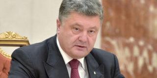 Порошенко подписал законопроект о санкциях