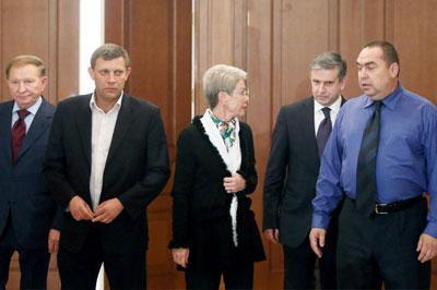 Украина примет закон об особом статусе Донецкой и Луганской областей