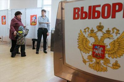 В России начался день тишины