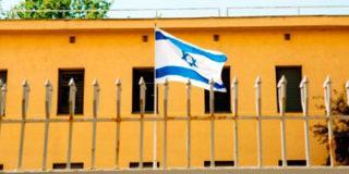 ХАМАС нанес минометный удар по территории Израиля