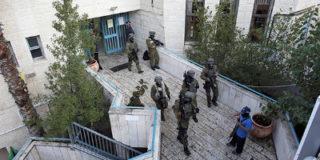 Теракт в иерусалимской синагоге: погибло четыре человека