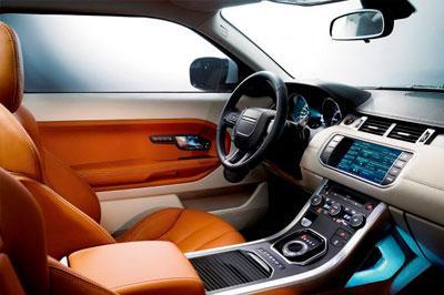 «Range Rover Evoque» в России можно купить через интернет