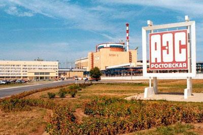 Юг России остался без света из-за остановки Ростовской АЭС