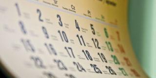 Эстонцы хотят добавить в год еще один месяц