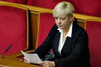 Киев расплатиться с Россией запасами золотовалютного резерва