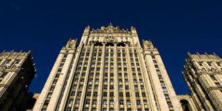 Польские дипломаты покинули Россию