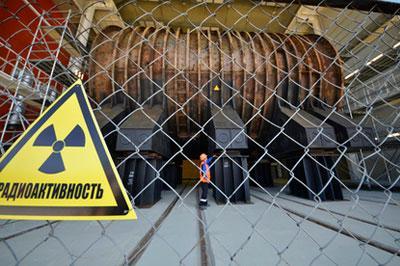 Россия взяла на себя ответственность за размещение ядерных объектов в Крыму