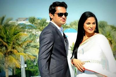 veena-malik-wedding-pic-081