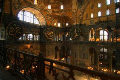 Hagia Sophia in Istanbul - Turkey (interior)