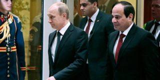 Новые политические союзы России