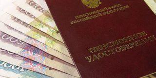 В России могут увеличить пенсионный возраст