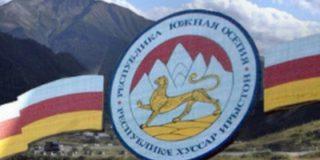 В Южной Осетии не исключают возможность присоединения к РФ