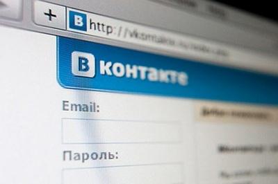 akcioneru-vkontakte