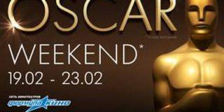 Эксклюзивные предпремьерные показы «Снайпера» и других фильмов номинатов на премию «Оскар» пройдут в кинотеатрах сети «Формула Кино»