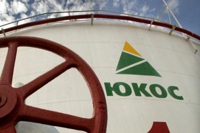 oil_yukos_kor041_1