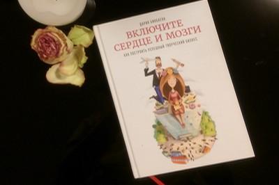 daria-bikbaeva-book-by-prosvadby.com02