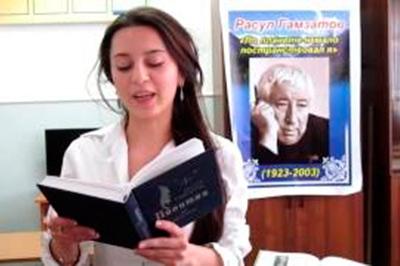 книга Расула Гамзатова – «Мой Дагестан»